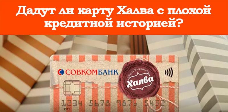 какие банки дают кредит наличными для погашения других кредитов